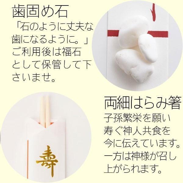 お食い初め 料理セット【ももかピンク│福石入れ付】【冷蔵・冷凍どちらもOK】お祝い食器も同梱OK|tokizenmiwa|16