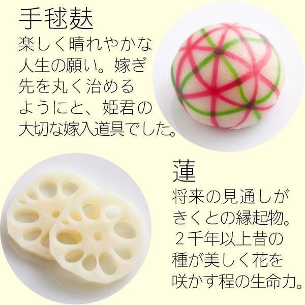 歯固め石と箸