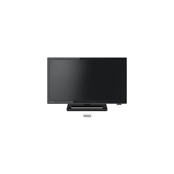 東芝 19V型 液晶テレビ REGZA(レグザ) 19S22の画像