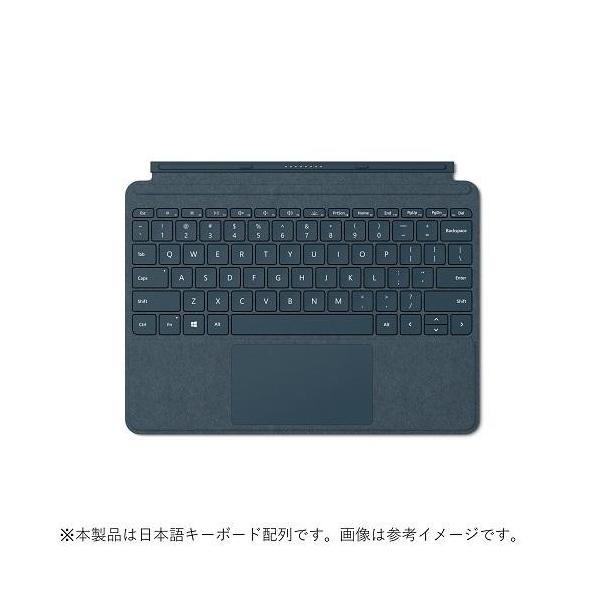 マイクロソフト Goタイプカバー KCS-00039 コバルトブルーの画像