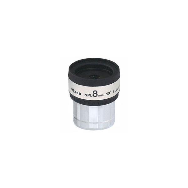 ビクセン 8mm NPL 接眼レンズ