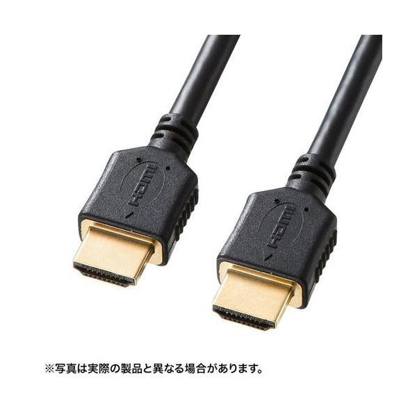 サンワサプライ KM-HD20-P50(ブラック) プレミアムHDMIケーブル 5m