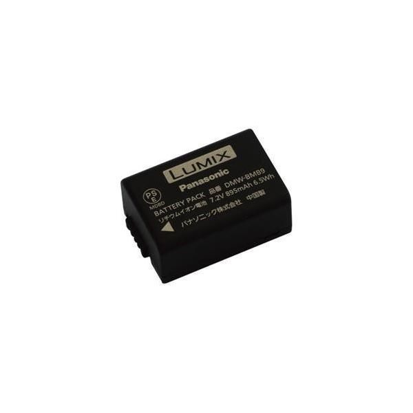 パナソニック DMW-BMB9 バッテリーパック