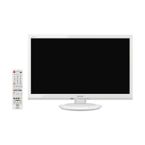 【設置】シャープ 2T-C22AD-W(ホワイト) フルハイビジョン液晶テレビ 22V型