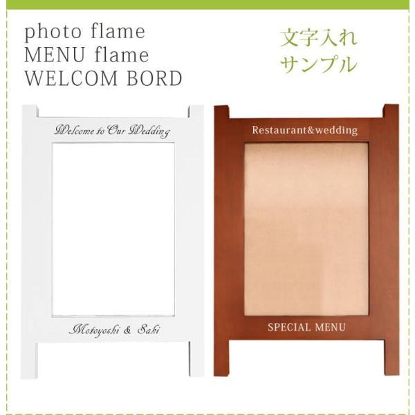 フォトフレーム 額縁 ウェルカムボード 名入れ メッセージ 新郎新婦の名前入れ可能 両面A4サイズが入る ウェルカムボード 木製 結婚式 ウェディング|toko-m|06