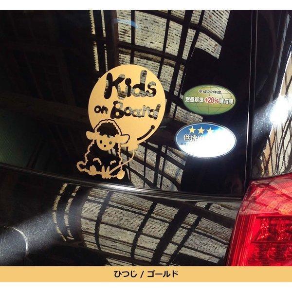 Baby on board 水の生き物 クリオネ 横 モコモコ ステッカーorマグネットが選べる 車|toko-m|11