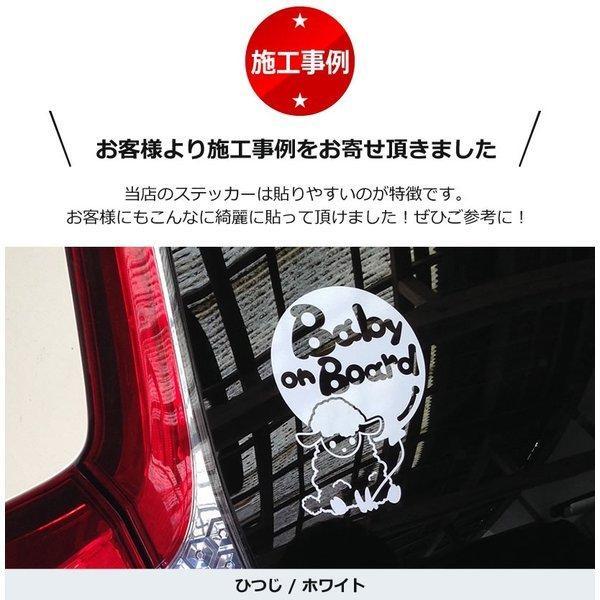 Baby on board 水の生き物 クリオネ 横 モコモコ ステッカーorマグネットが選べる 車|toko-m|09