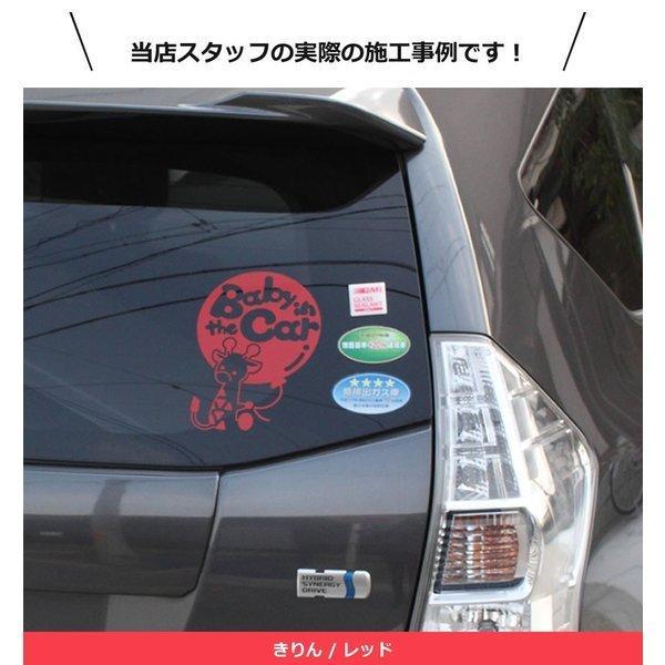 Baby on board犬 フレンチブルドッグ 風船戌 干支 動物 ステッカーorマグネットが選べる 車|toko-m|12