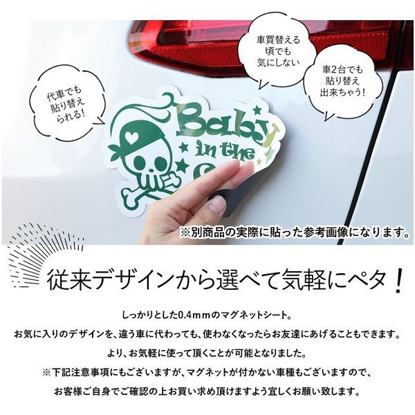 Baby on board犬 フレンチブルドッグ 風船戌 干支 動物 ステッカーorマグネットが選べる 車|toko-m|05