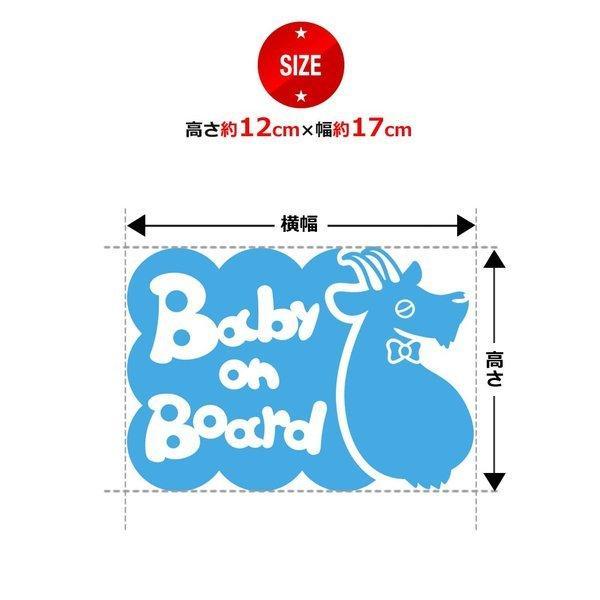 Baby on board ヤギ 黒 横 ネクタイ 動物 ステッカーorマグネットが選べる 車 子供が乗っています ベビー イン ザ|toko-m|07