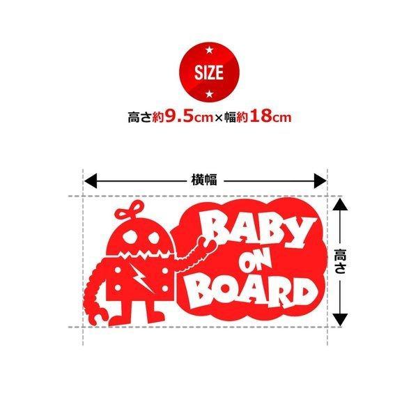 Baby on Boardロボットキャラクター ステッカーorマグネットが選べる 子供 車 妊婦 安全 赤ちゃんが乗っています ベビー イン toko-m 07