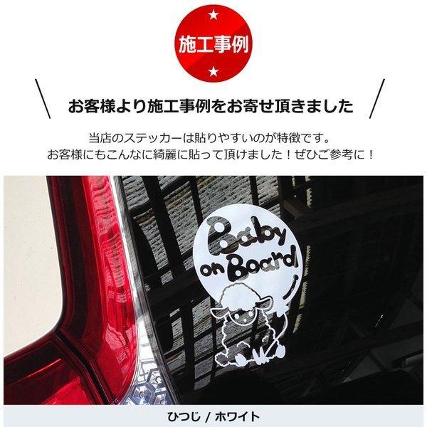 Baby on Boardロボットキャラクター ステッカーorマグネットが選べる 子供 車 妊婦 安全 赤ちゃんが乗っています ベビー イン toko-m 09