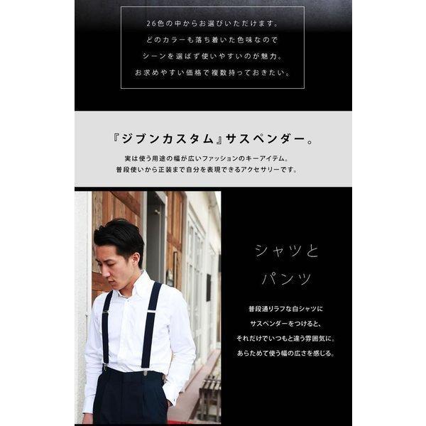 サスペンダー /カラー21→26/メンズ フェイクレザー 無地柄 シンプル レディース ブラック レッド ベージュ ブラウン ネイビー ブルー Y型|toko-m|03