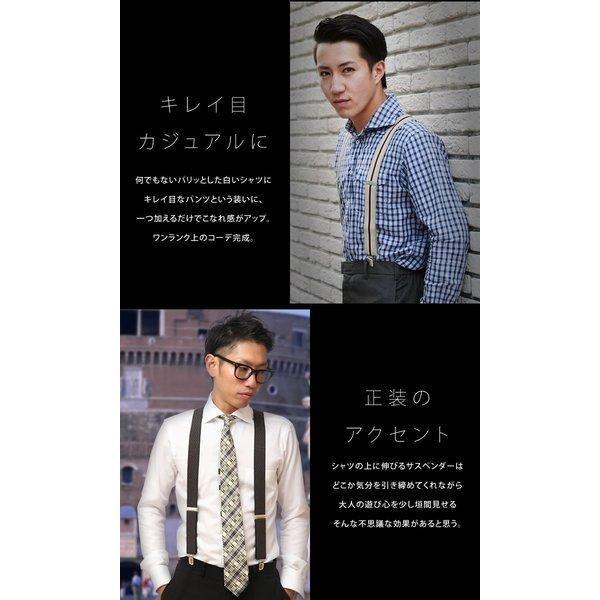 サスペンダー /カラー21→26/メンズ フェイクレザー 無地柄 シンプル レディース ブラック レッド ベージュ ブラウン ネイビー ブルー Y型|toko-m|04