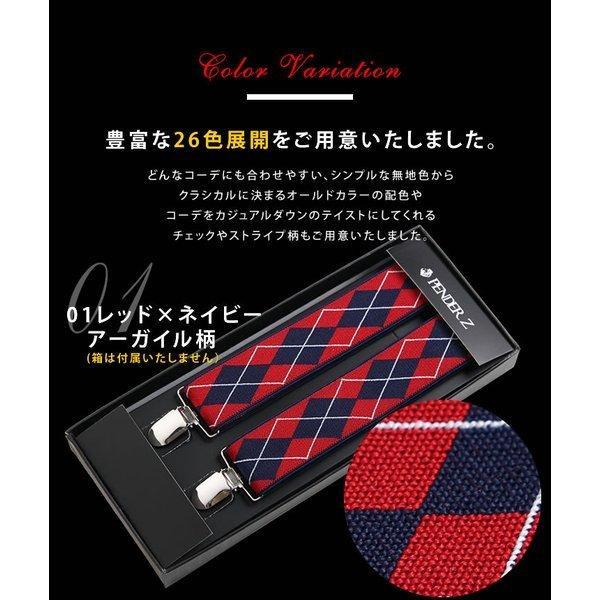 サスペンダー /カラー21→26/メンズ フェイクレザー 無地柄 シンプル レディース ブラック レッド ベージュ ブラウン ネイビー ブルー Y型|toko-m|07