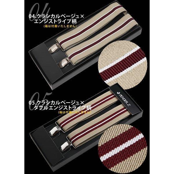 サスペンダー /カラー21→26/メンズ フェイクレザー 無地柄 シンプル レディース ブラック レッド ベージュ ブラウン ネイビー ブルー Y型|toko-m|09