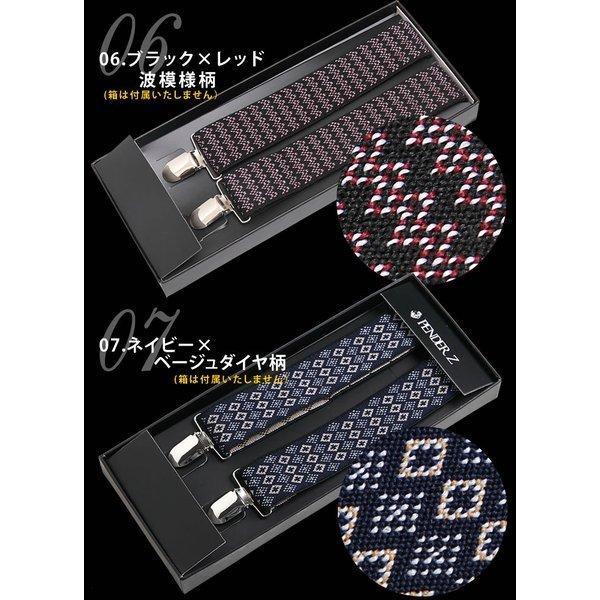 サスペンダー /カラー21→26/メンズ フェイクレザー 無地柄 シンプル レディース ブラック レッド ベージュ ブラウン ネイビー ブルー Y型|toko-m|10
