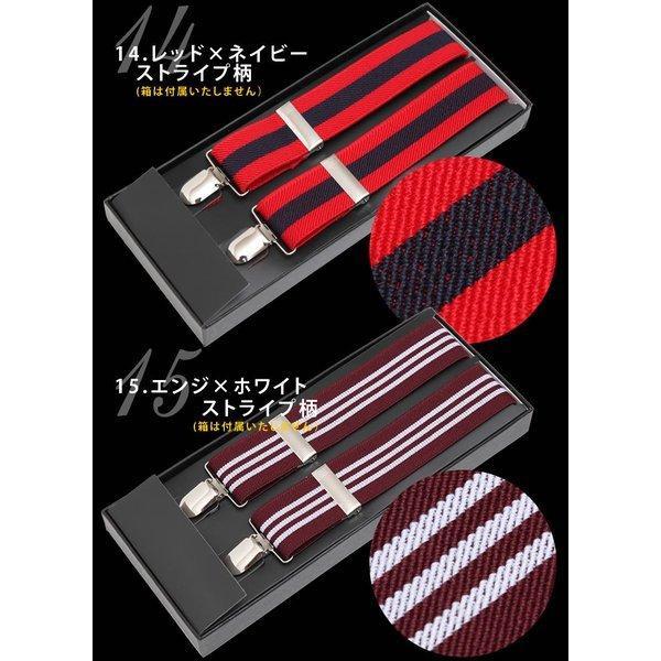サスペンダー /カラー1→20/メンズ フェイクレザー ドット柄 水玉 チェック ストライプ レディース ブラック レッド ベージュ ブラウン ネイビー ブルー Y型 toko-m 14