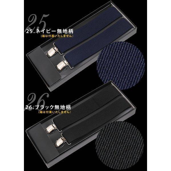 サスペンダー /カラー1→20/メンズ フェイクレザー ドット柄 水玉 チェック ストライプ レディース ブラック レッド ベージュ ブラウン ネイビー ブルー Y型 toko-m 20