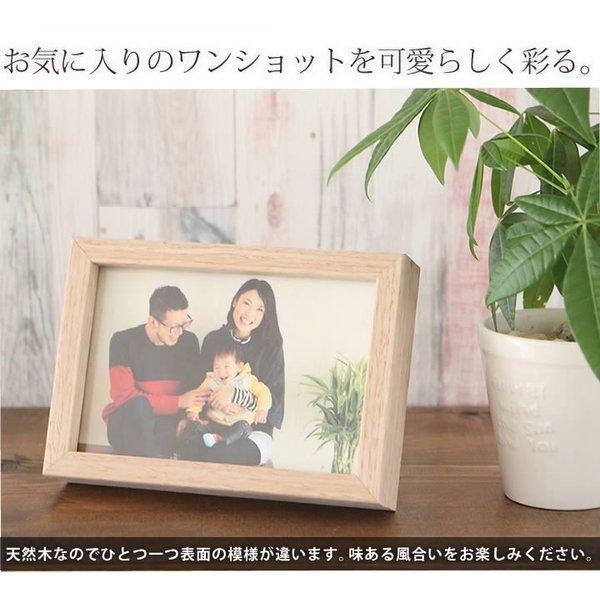 名入れ 文字入れ 可能 はがきサイズ ナチュラル ウッド 写真立て 写真フレーム 壁掛け可能 フォトフレーム 木製 フォトスタンド  ポストカード 卒業 入学 toko-m 03