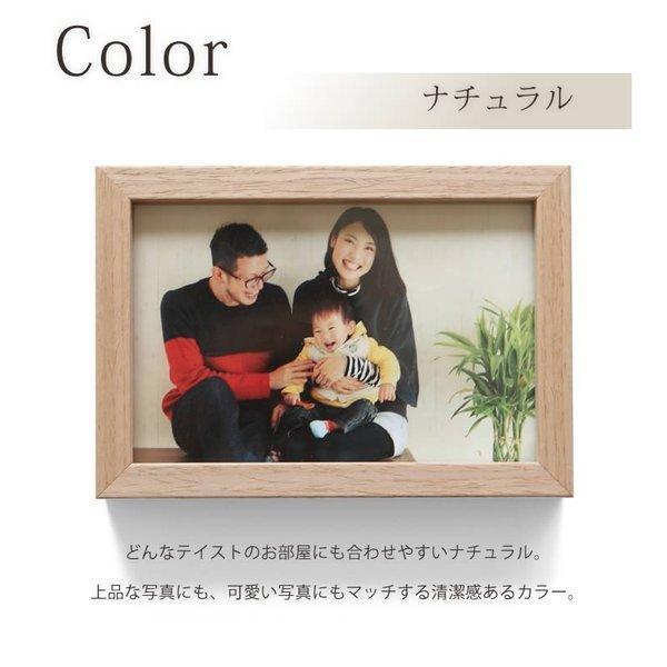 名入れ 文字入れ 可能 はがきサイズ ナチュラル ウッド 写真立て 写真フレーム 壁掛け可能 フォトフレーム 木製 フォトスタンド  ポストカード 卒業 入学 toko-m 06