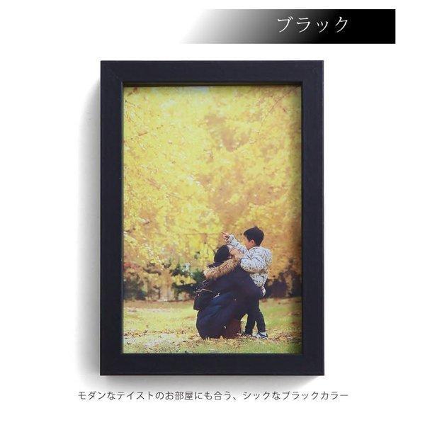 名入れ 文字入れ 可能 はがきサイズ ナチュラル ウッド 写真立て 写真フレーム 壁掛け可能 フォトフレーム 木製 フォトスタンド  ポストカード 卒業 入学 toko-m 08