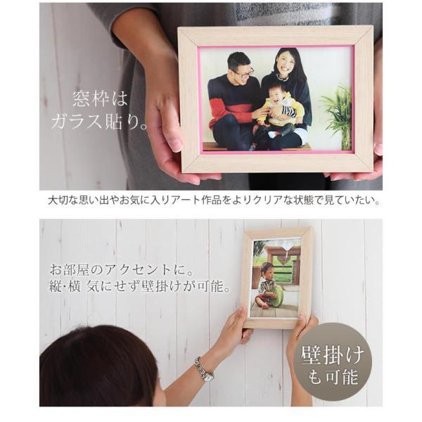 フォトフレーム 写真立て 名入れ 文字入れ 可/ 2L判サイズ ナチュラル 写真フレーム 壁掛け 木製 ピンク ホワイト ブルー 敬老の日 プレゼント ラッピング|toko-m|05