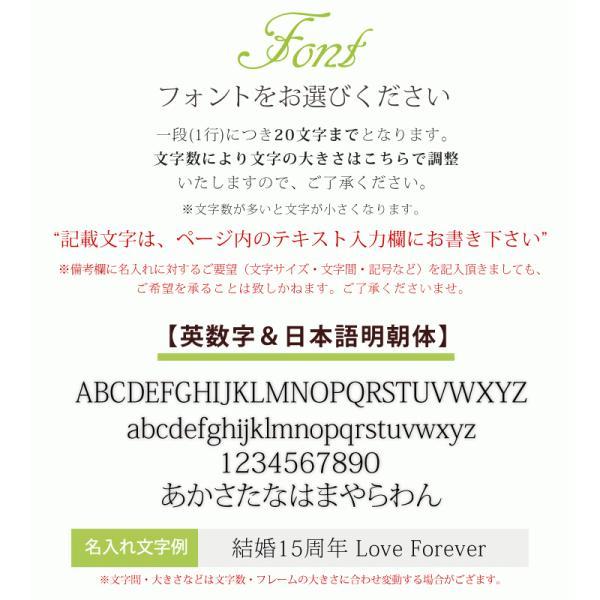 フォトフレーム 写真立て 名入れ 文字入れ 可/ 2L判サイズ ナチュラル 写真フレーム 壁掛け 木製 ピンク ホワイト ブルー 敬老の日 プレゼント ラッピング|toko-m|10