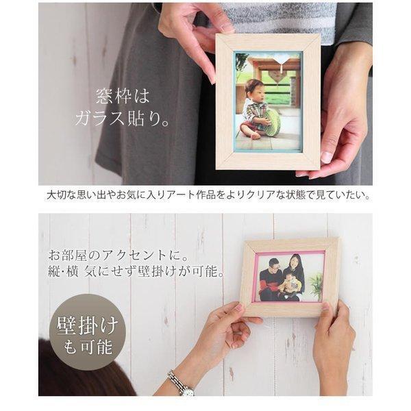 フォトフレーム プレゼント 写真フレーム 名入れ 文字入れ可 L判サイズ 写真立て 壁掛け 木製 ピンク ホワイト ブルー 敬老の日 お祝い  L版|toko-m|05
