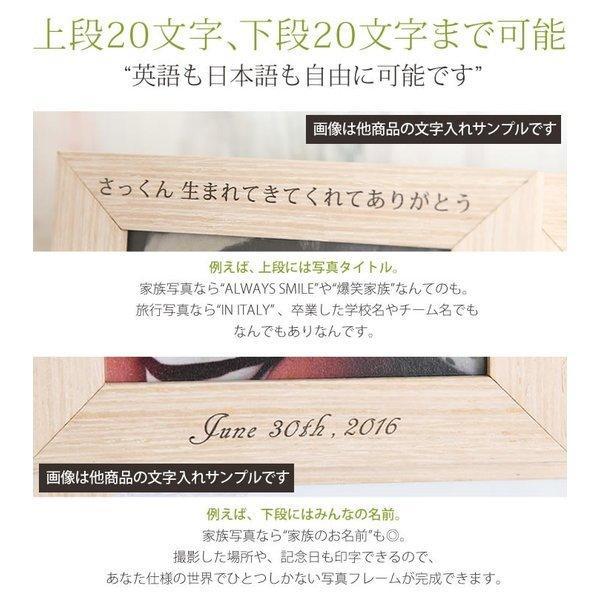 フォトフレーム プレゼント 写真フレーム 名入れ 文字入れ可 L判サイズ 写真立て 壁掛け 木製 ピンク ホワイト ブルー 敬老の日 お祝い  L版|toko-m|09