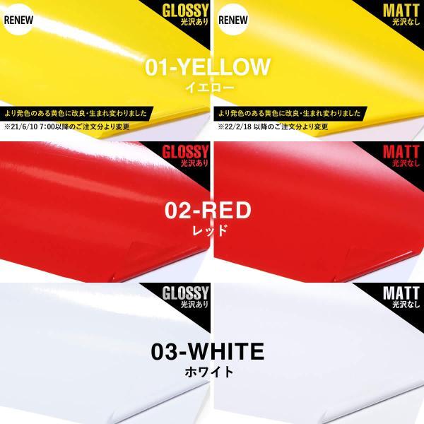 最安値に挑戦中 全20色 セット割20 カッティング用シート A4サイズ 屋外でも使用可能 カッティングシール カッティングステッカー 白 黒 金 青 赤 黄 粘着シート|toko-m|06