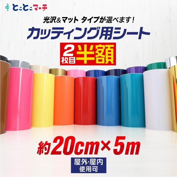 とことこマーチ_vcs-20cm-5mroll