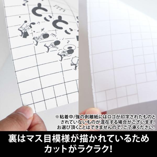 お試し用 1枚からOK 転写シート A4サイズ 転写フィルム アプリケーションシート アプリケーションフィルム 約20cm×30cmリタックシール 透明シート 粘着シート|toko-m|02