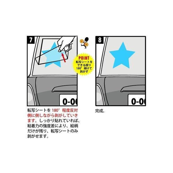 お試し用 1枚からOK 転写シート A4サイズ 転写フィルム アプリケーションシート アプリケーションフィルム 約20cm×30cmリタックシール 透明シート 粘着シート|toko-m|09