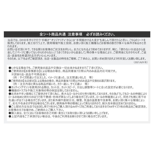 屋内用/グリッターシート ラメ入りシート ステッカーシート カッティング用シート 約A2サイズ  1枚からOK カッティングシール カッティングステッカー|toko-m|11