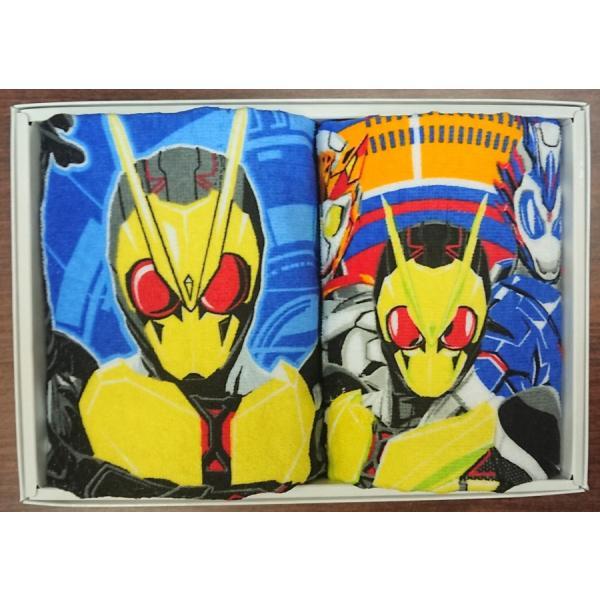 仮面ライダーゼロワン2Pタオルギフト (20個入)