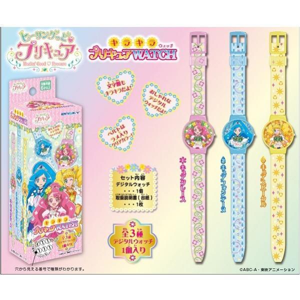 「腕時計」ヒーリングっどプリキュア キラキラプリキュアウォッチ(48個入)