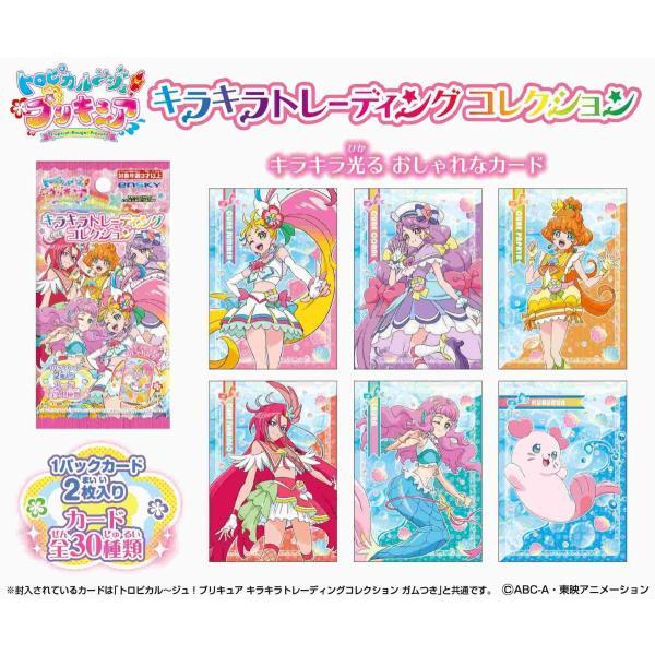 トロピカル〜ジュ!プリキュア キラキラトレーディングコレクション(320個入)