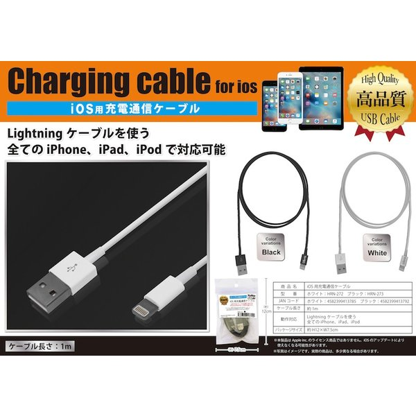 FURUTECH ADL high-end grade i-Device Lightning cable USB A type 1 piece 10 cm