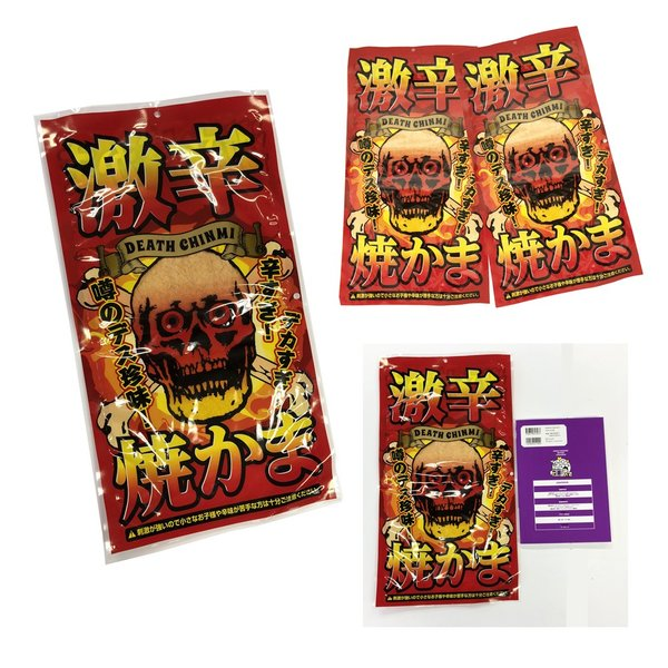 「珍味」激辛焼きかまBIG(60個入)