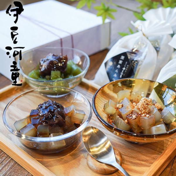ギフト あんみつ 6個 セット 和菓子 プレゼント 贈答品 プレゼント 送料無料 食べ物 asu