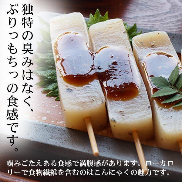 三嶋の味噌おでん 5本入り 15袋セット 荒削りこんにゃく粉使用 伊豆河童 ローカロリー 惣菜 お夜食 おやつ 串おでん asu|tokoroten|06