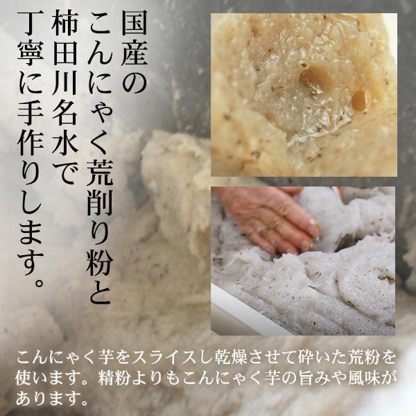 三嶋の味噌おでん 5本入り 15袋セット 荒削りこんにゃく粉使用 伊豆河童 ローカロリー 惣菜 お夜食 おやつ 串おでん asu|tokoroten|08