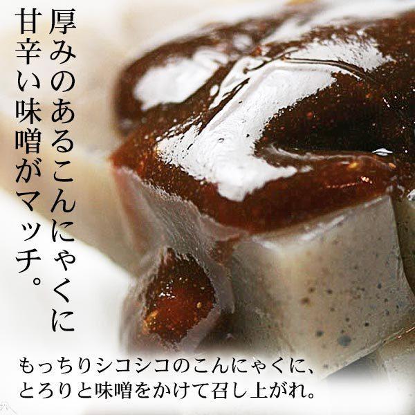 三嶋の味噌おでん 5本入り 15袋セット 荒削りこんにゃく粉使用 伊豆河童 ローカロリー 惣菜 お夜食 おやつ 串おでん asu|tokoroten|10
