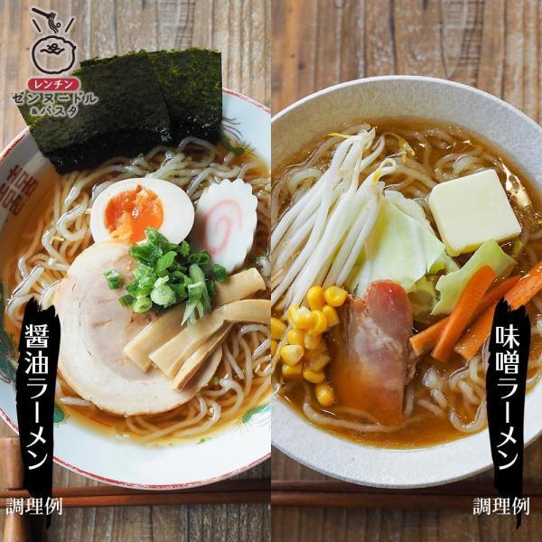 伊豆河童の生こんにゃく麺 選べる20個 縮れ麺 平打ち麺 ダイエットこんにゃく麺 低糖質 糖質カット スープ ソース付 asu tokoroten 12