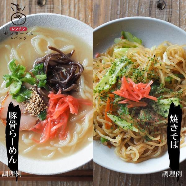 伊豆河童の生こんにゃく麺 選べる20個 縮れ麺 平打ち麺 ダイエットこんにゃく麺 低糖質 糖質カット スープ ソース付 asu tokoroten 16