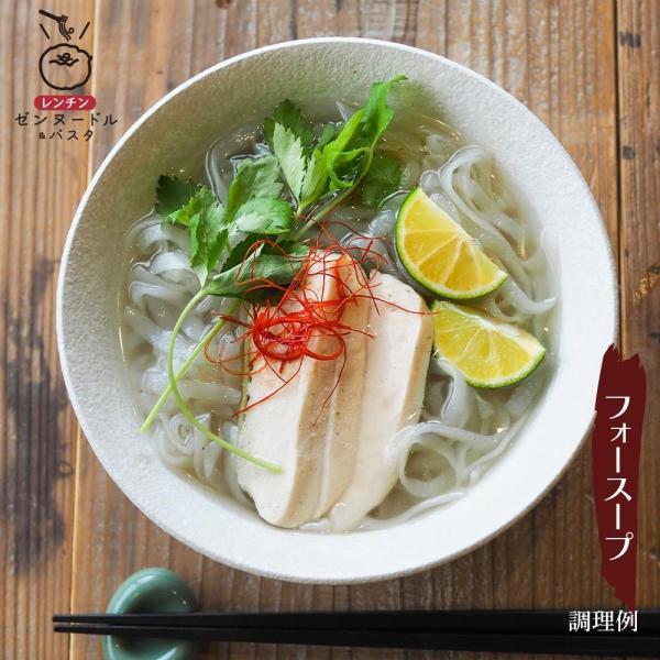 伊豆河童の生こんにゃく麺 選べる20個 縮れ麺 平打ち麺 ダイエットこんにゃく麺 低糖質 糖質カット スープ ソース付 asu tokoroten 17