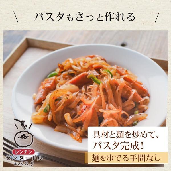 伊豆河童の生こんにゃく麺 選べる20個 縮れ麺 平打ち麺 ダイエットこんにゃく麺 低糖質 糖質カット スープ ソース付 asu tokoroten 04
