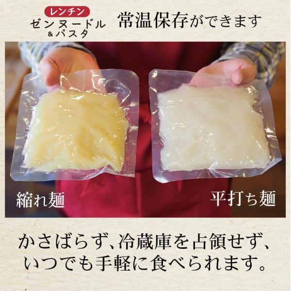 伊豆河童の生こんにゃく麺 選べる20個 縮れ麺 平打ち麺 ダイエットこんにゃく麺 低糖質 糖質カット スープ ソース付 asu tokoroten 09