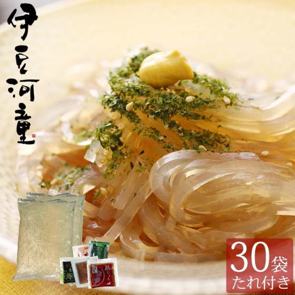 ところてん ダイエットところてん 30食 選べるタレ付 無添加 糖質制限 国産 お腹膨らむ 柿田名水 突き済み 小袋入りところてん asu